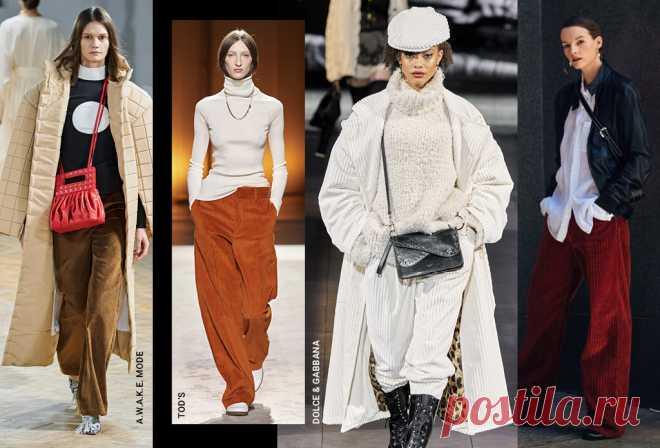Вельветовые брюки – хит зимы!
