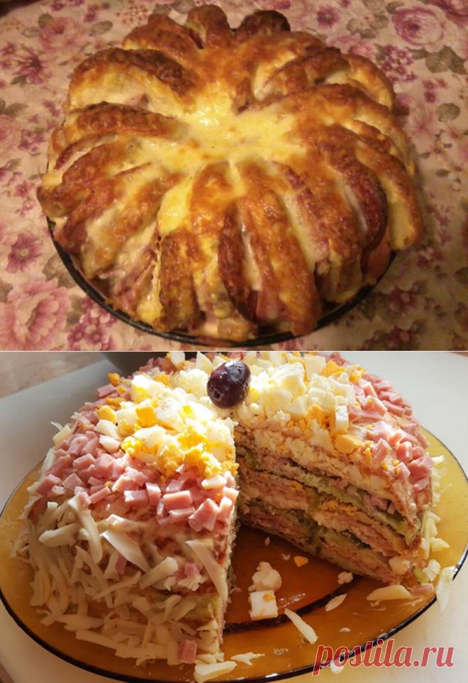Солёные закусочные торты. Красивая и удобная традиция. | DiDinfo | Яндекс Дзен