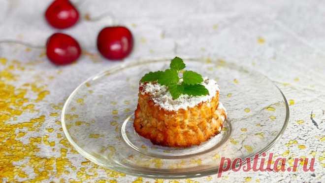 Творожные диетические кексы с отрубями без муки | Марусина Кухня | Яндекс Дзен