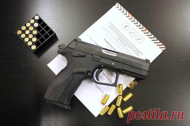 Разрешение на травматическое оружие. Порядок и сроки оформления.