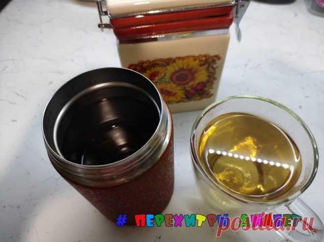 Диабет. Моя банда пряностей для чая, снижающая сахар в крови   Перехитри Диабет   Яндекс Дзен