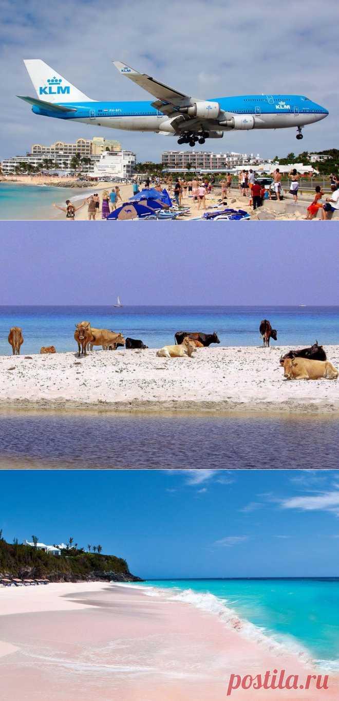 Галпиюри и еще 15 самых необычных пляжей мира : НОВОСТИ В ФОТОГРАФИЯХ