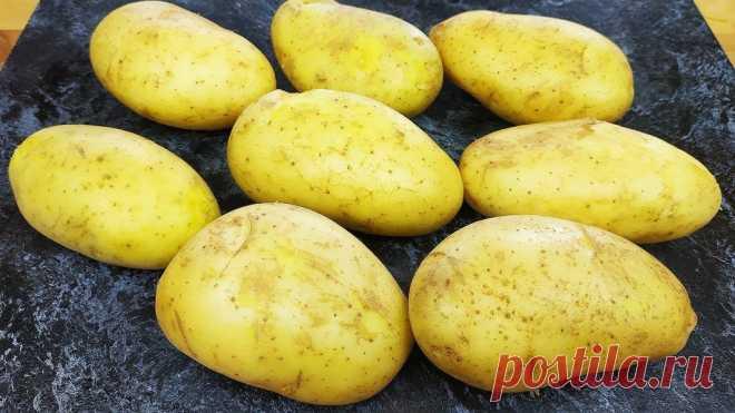 Готовлю так картофель уже неделю — и все равно вся семья просит приготовить! С хрустящей корочкой!