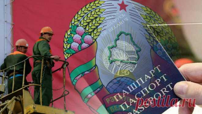 В Белоруссии приняли законопроект, упрощающий получение гражданства республики | VestiNewsRF.Ru