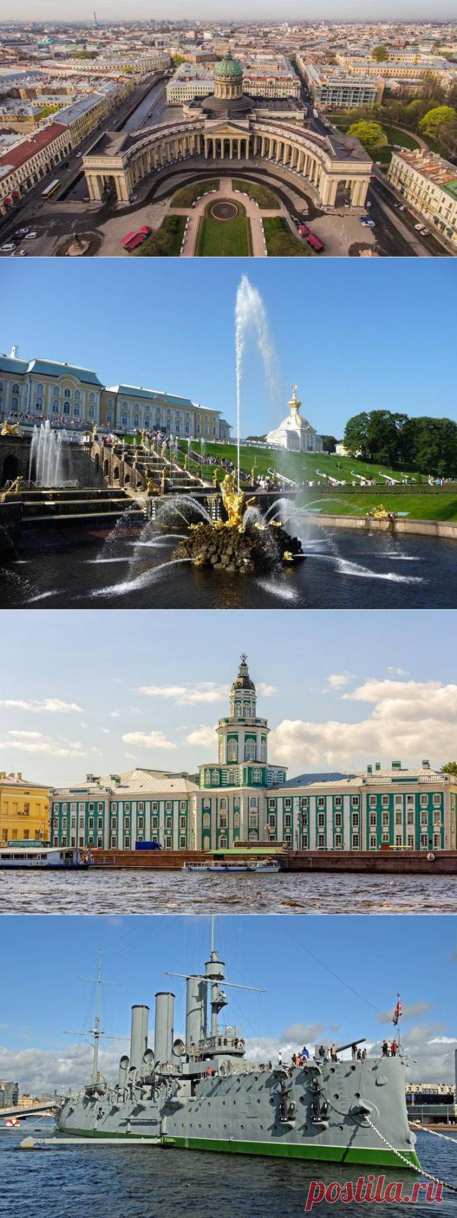 ЦВК ЭКСПОЦЕНТР международные выставки и конгрессы  Москва