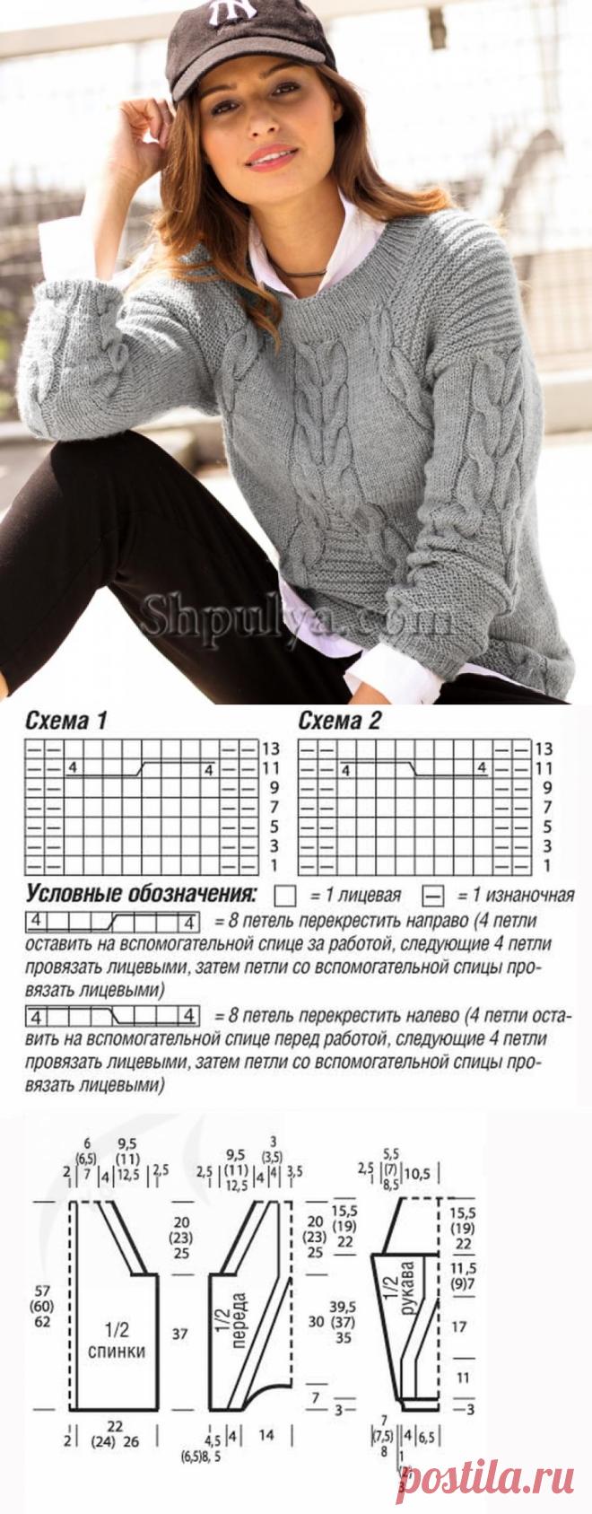 Пуловер с диагональными косами — Shpulya.com - схемы с описанием для вязания спицами и крючком