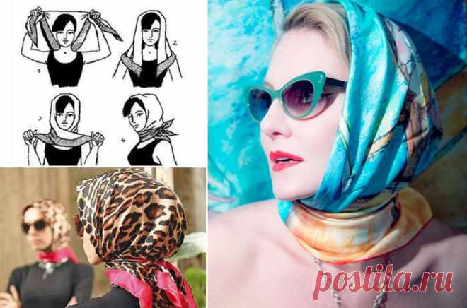 How to tie a scarf on the head - it is beautifully, stylishly, modern