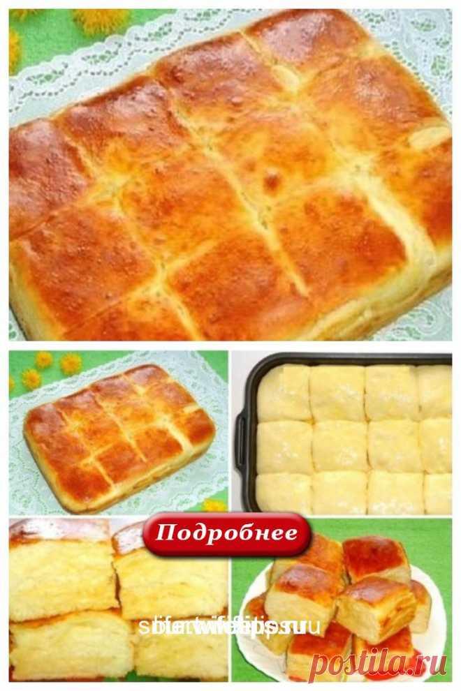 Пирог с сыром, который хочется готовить каждый день! - life