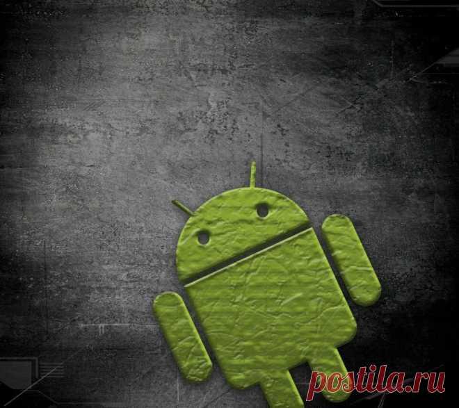 Отключи эти настройки, чтобы продлить работу смартфона на Android | Alexsher - Обзор IT | Яндекс Дзен