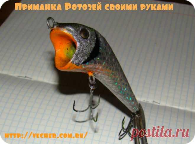 Рыболовноохотничий интернетмагазин Трофеи Авалона