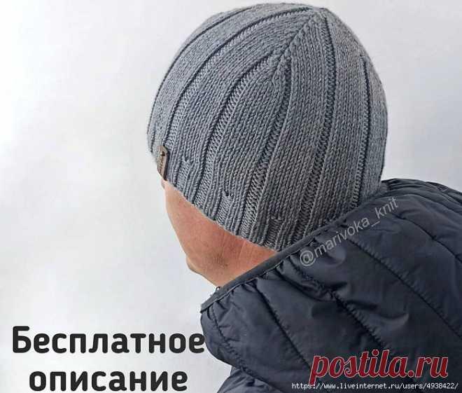 Описание мужской шапочки спицами.