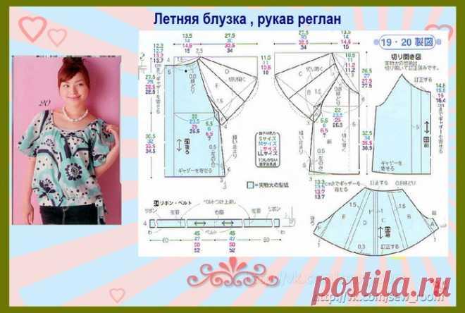 Летняя блузка с рукавом реглан. Выкройка на S-M-L-LL размеры