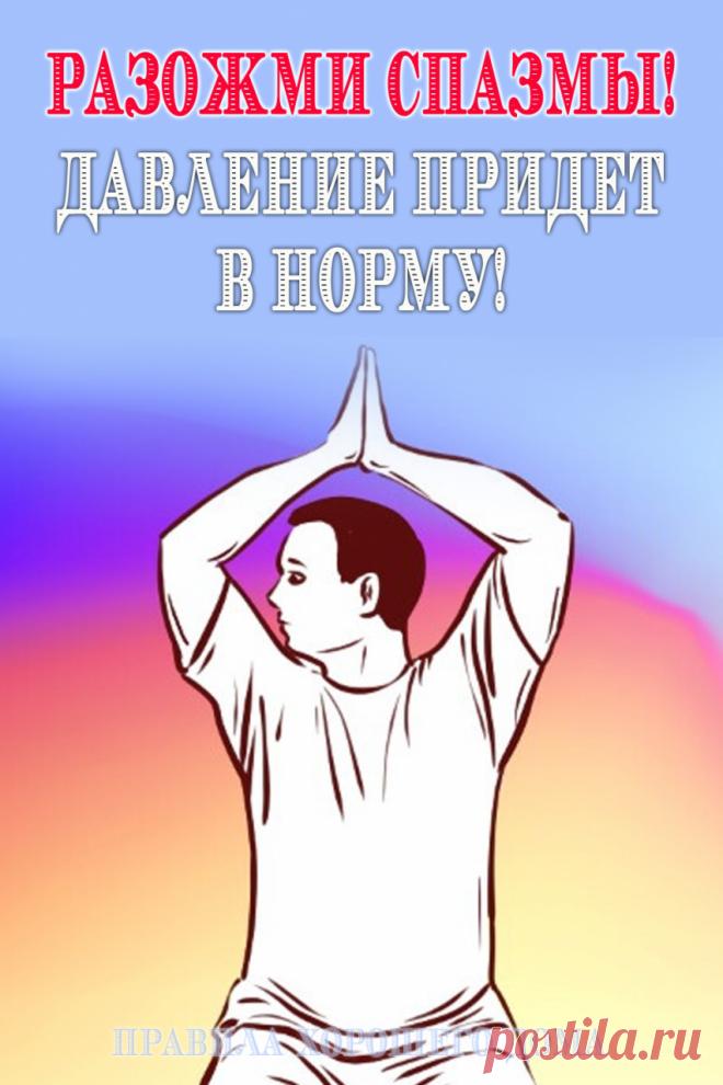 Гимнастика для шеи: простые упражнения - Стильные советы