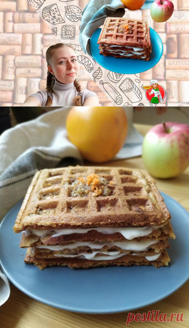 Морковно-пряные вафли: аромат дома будет стоять невероятный!   Рецепты от Джинни Тоник   Яндекс Дзен
