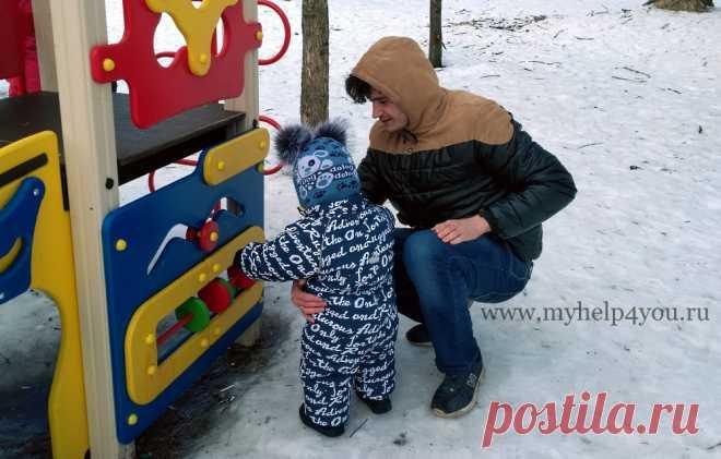 ВС РФ нарушил равенство прав родителей Всем известно, что у обоих родителей одинаковые права в отношении детей. Однако также не является секретом, что негласная дискриминация ...