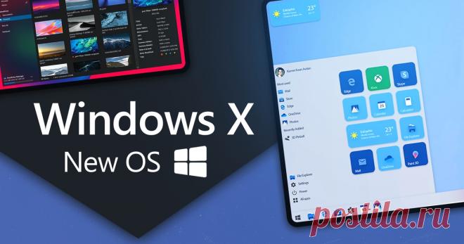 Еще красивее и функциональнее: 7 бесплатных мощных программ для Windows 10 24 июня 2021 года компания Microsoft презентовала следующую версию операционной системы Windows под названием Sun Valley. Новая сборка получит множество как визуальных, так и изменений под капотом, а все потому, что готовящаяся версия обзаведется...