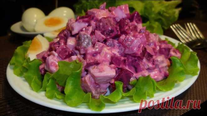 Финский салат с сельдью и свеклой Очень интересный салат, схожий по составу с селедкой под шубой. Понравится всем, кто любит подобное сочетание продуктов. Салат с рыбкой можно подать к повседневному столу или даже поставить на праздничный. Готовится очень просто и из обычных продуктов. Необходимые продукты 250 грамм сельди 250 грамм свеклы 300 грамм картофеля 150 грамм моркови 4 куриных яйца 80 […] Читай дальше на сайте. Жми подробнее ➡