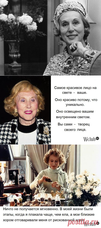 Королева косметики Эсте Лаудер   Женский клуб