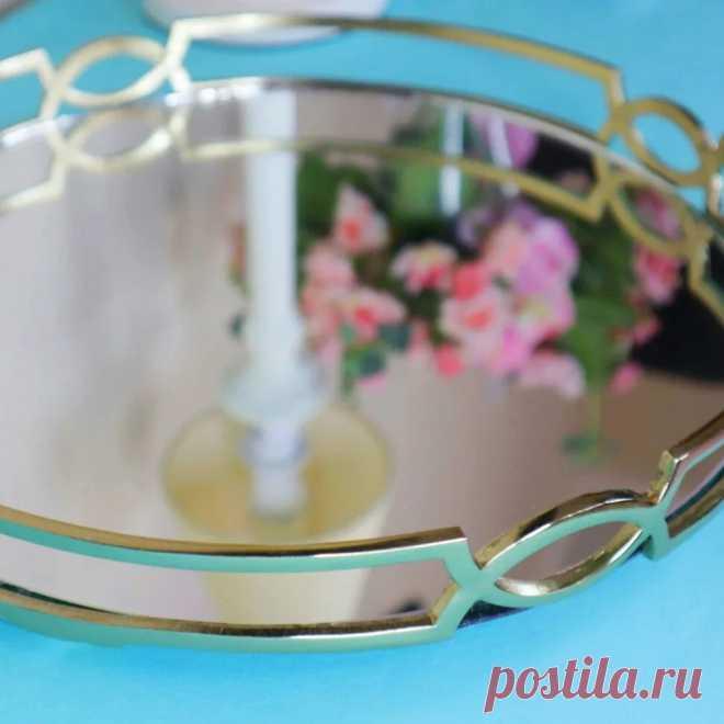 Покупки для обустройства и украшения моего любимого уголка - зеркала. Все предметы куплены в H&M Home, Boltze home и Фикс Прайс. В конце покажу, как выглядит мое зеркало. Итак, поднос с зеркальным дном. Тяжелый, красивый, но и цена у него более 1500. | О макияже СмиКорина | Яндекс Дзен