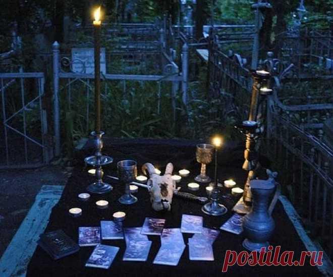 Какой есть ритуал чистки от кладбищенской порчи? Убрать магией негатив, очистится от сглаза и проклятий на кладбище