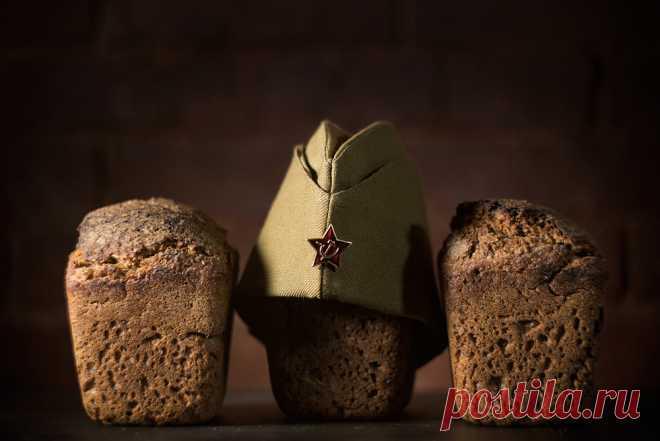 Хлеб фронтовой. 1944 год.