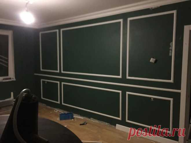 Молдинги на стенах, мой опыт создания классических стен за копейки. | Золотые Руки Планктона | Яндекс Дзен