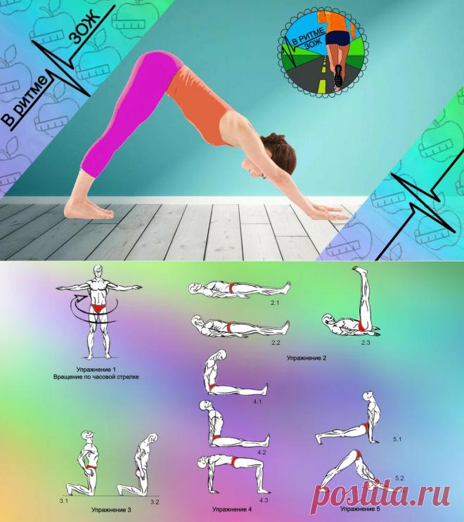 """""""Око возрождения"""": 5 простых упражнений для утренней """"зарядки"""""""