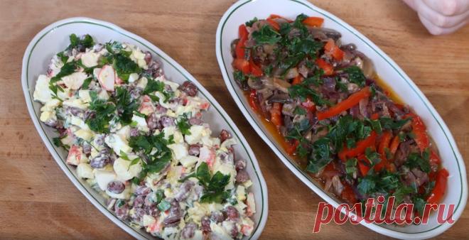 2 салата за 20 минут на любой праздник! Новые, дешевые и супер быстрые салаты!   Марина Жукова   Яндекс Дзен