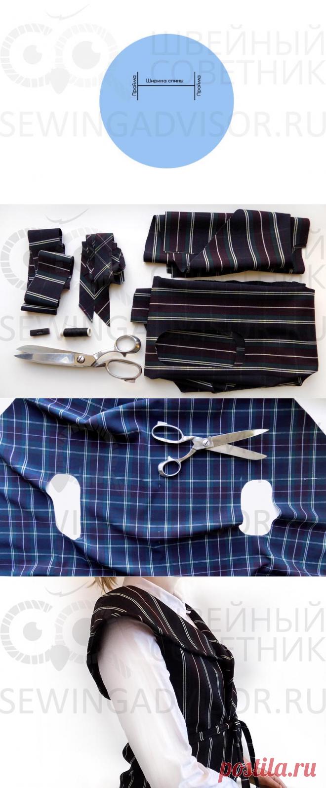Круглый жилет, мастер-класс | Швейный Советник