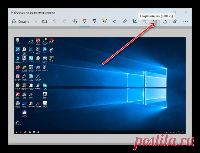 Почему этим никто не пользуется? Самые полезные функции Windows 10 | Comp U | Яндекс Дзен