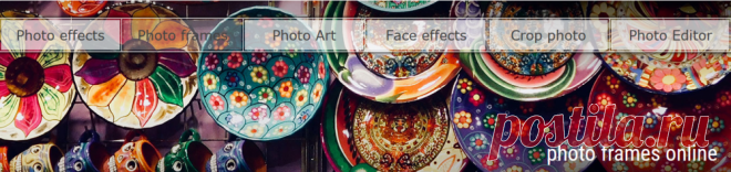 Бесплатный онлайн сервис Free Photo Frames + Фоторедактор LoonaPix
