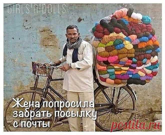 Юмор для посвящённых: 10 смешных картинок о вязании | Анна-Мастерица | Яндекс Дзен