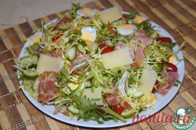 Салат Фризе с беконом Кулинарный рецепт