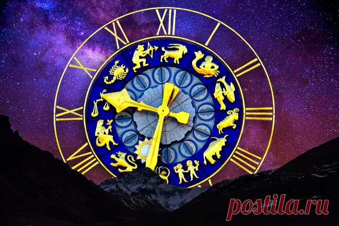 Horoscope for today on May 17, 2018 for all zodiac signs: important decisions