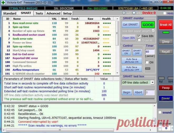Ошибки и битые сектора жесткого диска — как проверить и устранить
