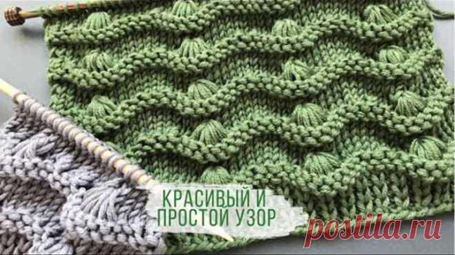 🌾КРАСИВЫЙ ПРОСТОЙ УЗОР🌾 спицами для вязания кардиганов, джемперов, топов🌾BEAUTIFUL Knitting Pattern