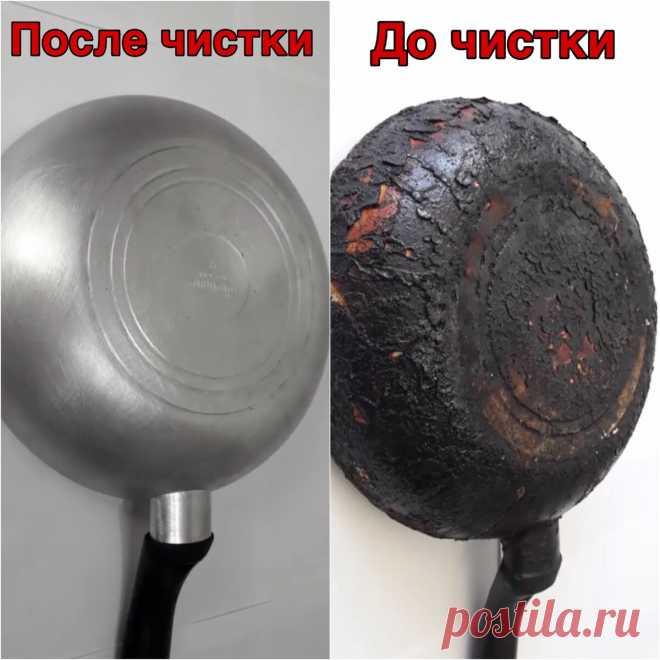 Как за час очистить сковороду от ДЕСЯТИЛЕТНЕГО НАГАРА! | Кухонный Хакер | Яндекс Дзен