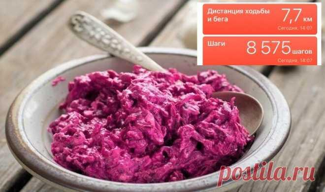 Какой салат из свёклы не повредит сильно худеющему диабетику 2 типа | ✅PuzaNet | Яндекс Дзен