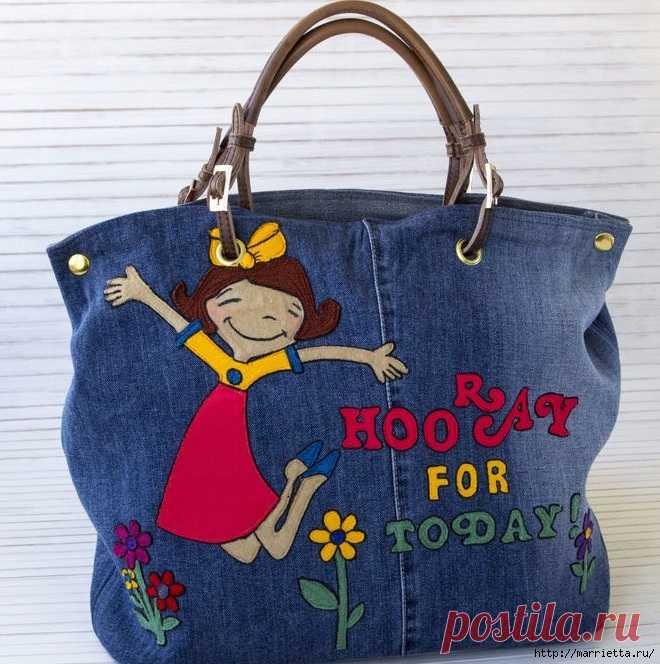 e845ff5dc358 Джинсовая сумка с прикольной аппликацией своими руками | сумки | Постила