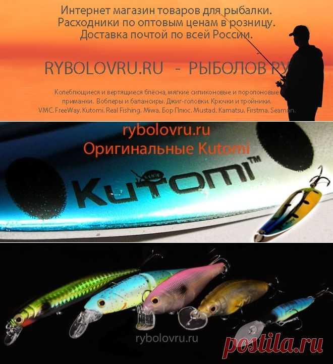 Rybolov Ru - Рыболов ру Интернет магазин спиннинговых приманок. Блёсна, воблеры, силиконки. Без предоплаты, по самым низким в России ценам. Доставка почтой.