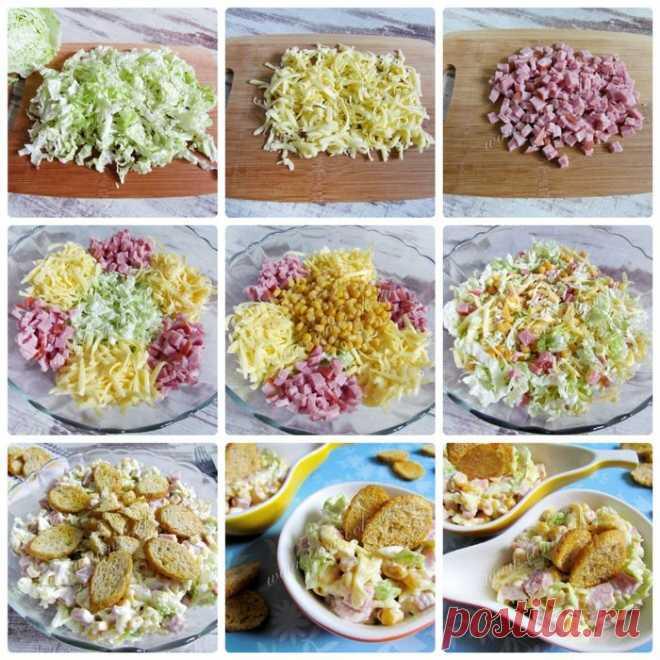 Простой и очень вкусный салат с пекинской капусты..
