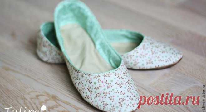 We sew slippers flats … As it is pleasant to be fashionable and at home! — World of interesting