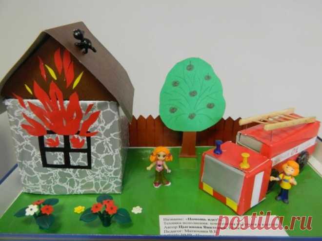 Пожарная безопасность, огонь. Поделки, аппликации, рисунки. Какую поделку сделать с ребенком на тему