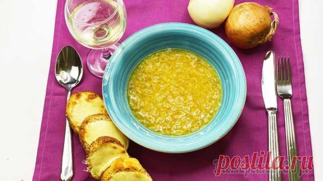 Известный французский луковый суп - Ощутите себя в Париже Хотите перенестись в Париж? Тогда приготовьте этот французский луковый суп. Когда-то это была еда бедняков, но сегодня такое первое блюдо культивировали и подают в дорогих ресторанах. А мы приготовим ...