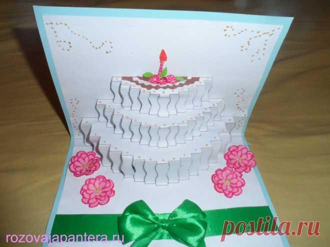 своими руками открытки с днем рождения фото