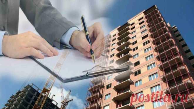 Заявление в инспекцию государственного жилищного надзора