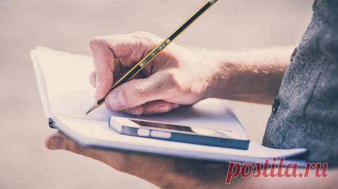 Обязательное чтение: 6 дневников, которые вам стоит завести Слово Ларисе Парфентьевой — А вы ведете дневники? Записываете то, что для вас важно — разговоры, идеи, озарения? Могу доказать, что ведение дневника — это самый мощный инструмент преобразования. И вот почему. Есть 4 уровня творения реальности: «Мысль — Слово — Действие — Результат». Сначала появляется Мысль…Потом она должна быть проявлена в Словах, и только после этого слово превратится в Действие, в действие — в результат. Мысли…