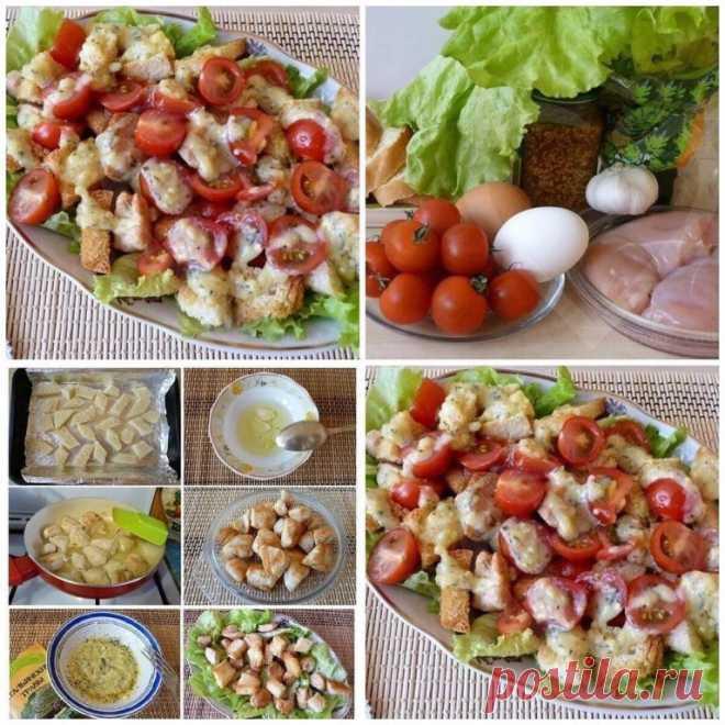 Обожаю этот салат. Просто нет слов от восхищения!!