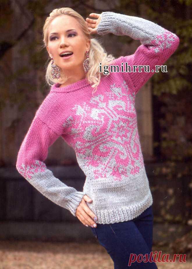 Серо-розовый джемпер с жаккардовыми узорами. Спицы
