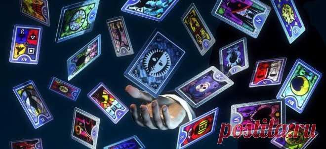 Гадания на картах Таро на выигрыш в лотерею: можно или нет?